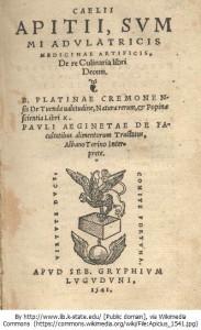 『アピシウス』De re culinaria(リヨン:セバスチャン・グリューフィウス、1541年)
