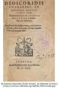 ディオスコリデスの『薬物誌』