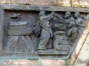 """""""ノアの方舟"""" - ドイツ・ヒルデスハイムの石碑より"""