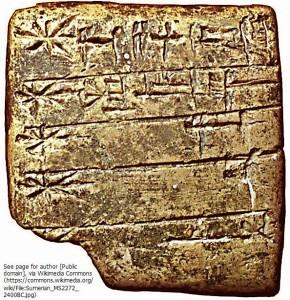 古代メソポタミアの楔形文字