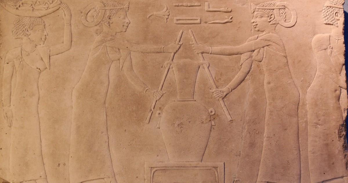 古代のハーブI – 古代文明(中国、メソポタミア、エジプト、アンデス)