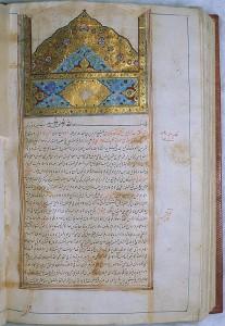 ティムール朝時代に書かれたイブン・シーナの『医学典範』