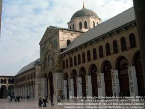 ダマスカスのウマイヤド・モスク(現在でも利用されている最古・最大規模のモスク)