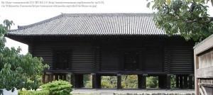 東大寺正倉院正倉