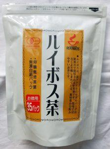 """日本でも発売されている""""ルイボス茶"""""""