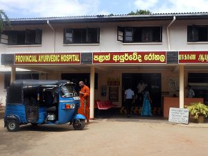 """アーユルヴェーダ病院 """"パレケレ・アーユルヴェーダ病院(Pallekele Provincial Ayurvedic Hospital)"""", Kandy"""