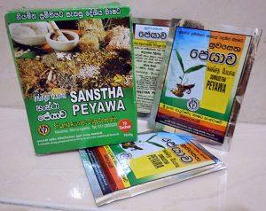 Sanstha Peyawa / 国立アーユルヴェーダ製薬会社(Sri Lanka Ayurvedic Drugs Corporation)の製品