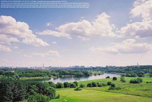 モスクワ南部の地区(ロシア)