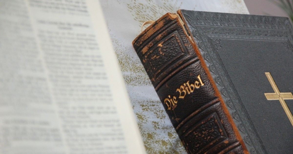 古代のハーブII – 聖書の中のハーブ