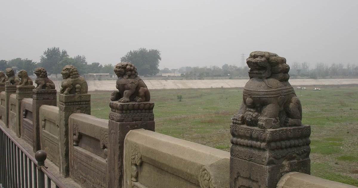 中世・中国と日本におけるハーブ:マルコポーロの橋(北京)